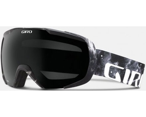 Маска Giro Onset Black Rocksteady / Black Limo