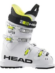 Горнолыжные ботинки Head Raptor 50