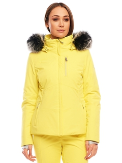 Куртка женская Poivre Blanc W18-0802-WO/A