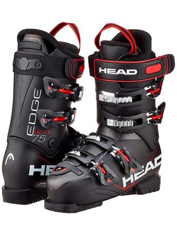 Горнолыжные ботинки Head Next Edge 75