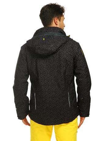 Куртка Icepeak Shamus