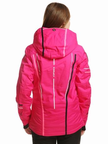 Куртка Icepeak Nevin