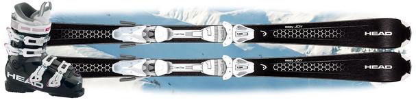 Горные лыжи Head Easy Joy + ботинки Next Edge 65 W в подарок