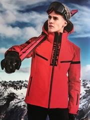 Куртка Sportalm Adventure m. K.o.P