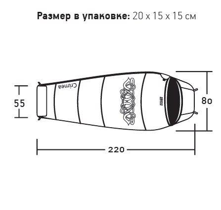 Спальный мешок Nova Tour Крым v.2